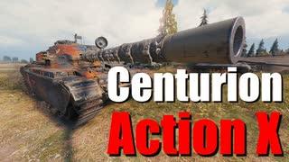【WoT:Centurion Action X】ゆっくり実況でおくる戦車戦Part741 byアラモンド