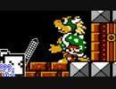 【CeVIO実況】ひとくちファミコンざらめちゃん3#91【スーパーマリオブラザーズ3】