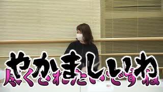 桑子 マネージャー
