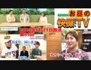 お昼の快傑TV第89回0621_2020