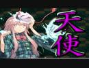 【実況】大樹奔走-東方の迷宮2Plus-【Part20】