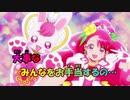 【ニコカラ】ヒーリングっど♥プリキュア Touch!!《ヒーリングっど♥プリキュアOP》(Off Vocal)
