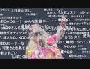 THE IDOLM@STER CINDERELLA GIRLS 7thLIVE ナゴヤドーム振り返りも~っとくばん!! コメ有アーカイブ(2)