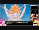 【再々走】聖剣伝説3 Trials of Mana ノーマルRTA 3時間42分39秒 part06