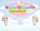 O-Ku-Ri-Mo-No Sunday! -150 SUNDAY Remix-【EUROBEAT】