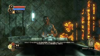 【初見実況プレイ】BioShock2海底都市徘徊録 その13