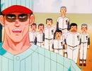名門!第三野球部 第1話 僕たちはクズじゃない