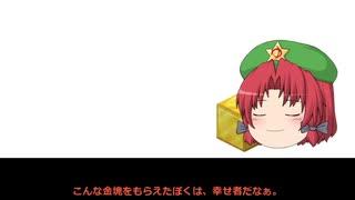 【幻聴文庫劇団】幸せハンス【ゆっくり文