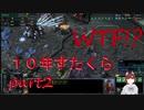 [10年ぶり]StarCraft2ランク戦実況解説2