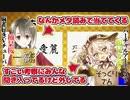 格付けチェック初参戦の楠栞桜と鴨見カモミ