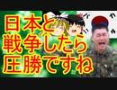 ゆっくり雑談 231回目(2020/6/16)