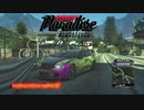 BURNOUT Paradise Crash Compilation Part-1