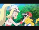 ポケットモンスター 第25話「命爆発バトルフェス!VSメガルカリオ!!」