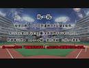 パワプロ 最強オリジナル変化球ランキング!(2020年6月版)