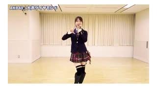 【踊ってみた】AKB48柏木由紀が衣装を着て