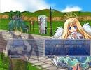 【RPGツクールVXAce】バトラーアニメーションサンプル【エミルクロニクルオンライン】