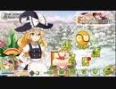 【ゆっくり動画】第4回(全7回) 東方キャノンボール
