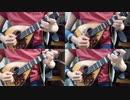 【マンドリン四重奏】瑠璃色の空を弾いてみた【刀ミュ】