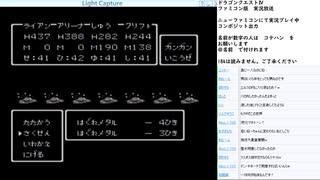 ドラゴンクエスト4 実況プレイ part23