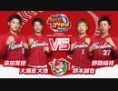 パワプロ2020 2vs2対戦動画 広島東洋カープ編(床田選手、大瀬良選手vs鈴木選手、野間選手)
