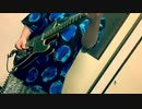 【はやとが弾いた】HEAVEN - Janne Da Arc【ギターで弾いてみた】