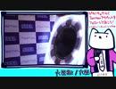 [maimai公式動画]【maimai でらっくす PLUS】はっぴー、音ゲー中に飯テロされる【六厘歌】