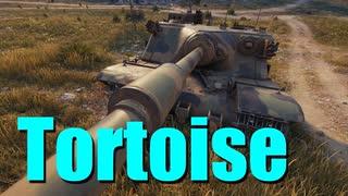 【WoT:Tortoise】ゆっくり実況でおくる戦車戦Part743 byアラモンド
