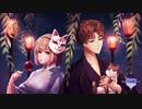 花に亡霊 / ヨルシカ - piano ver(cover)byStarrySkies《スターリースカイズ》
