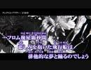 【ニコカラ】テンタイム・アクター / とうかさ { off vocal ...