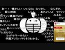 蘭たん配信 第75回 実況の子  part2  2020-6-17