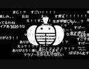 蘭たん配信 第75回 実況の子  part3 2020-6-17