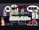 【MoE】超、ダイアロス!最前線。 第2回放送【アーカイブ】