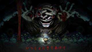 真夏の深夜廻の淫夢.part11