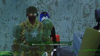 #00 Fallout4 MOD Outcasts and Remnants(NPC:ルーニーの動向調査少しあり)