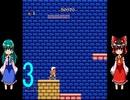 ゆっくりによるレトロゲーム実況高橋名人の冒険島part3