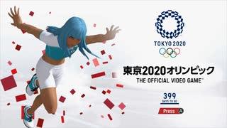 【琴葉葵実況プレイ】アオイリンピック202