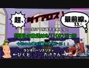 【MoE】超、ダイアロス!最前線。 第5回放送【アーカイブ】