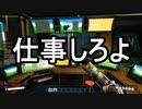 【Satisfactory】ありきたりな惑星工場#03【ゆっくり実況】