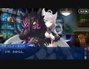 Fate/Grand Orderを実況プレイ 水着剣豪七色勝負編Part31