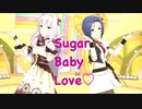 【ミリシタMAD】Sugar Baby Love 三浦あずさ 四条貴音
