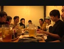 【Vol.11 嫌われる事は無駄じゃ無い】石垣島の熱い夜!嫌な物を嫌だって言えるのが民主主義だったんじゃ無い?