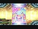 ラブキラ☆スプラッシュ【ESP】
