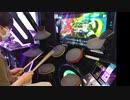 GITADORA NEX+AGE ドラムを普通にプレイ その28