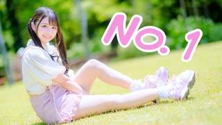 【なひ】No.1 / HoneyWorks【踊ってみた】