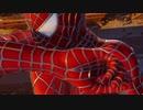 【Marvel's Spider-Man】アルティメットなスパイダー活動 ~其の2~
