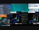 [アーカイブ]最大震度3 千葉県南部 深さ50km M4.2