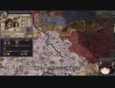 【Crusader Kings2】ゴバツブルク家の歴史 Part11