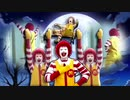 教祖の瞳 Invisible Full Mcdonald