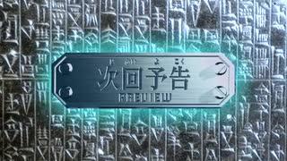 【ゆっくり劇場】「破界王ルガルウガ」OP&次回予告【ウソ予告】