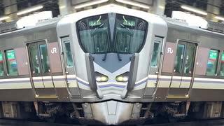 Re:Hachiman Reflection